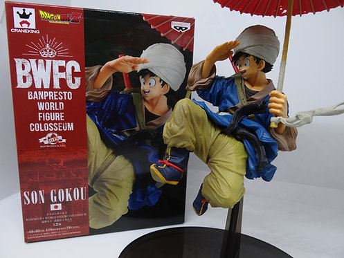 Banpresto World Figure Colosseum Son Goku #2 Figure