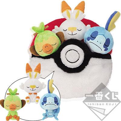 Pokemon Sword and Shield Kuji LAST ONE Prize Plush