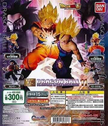 Dragon Ball Super vs. Dragon Ball 11 Mini Gashapon Figures