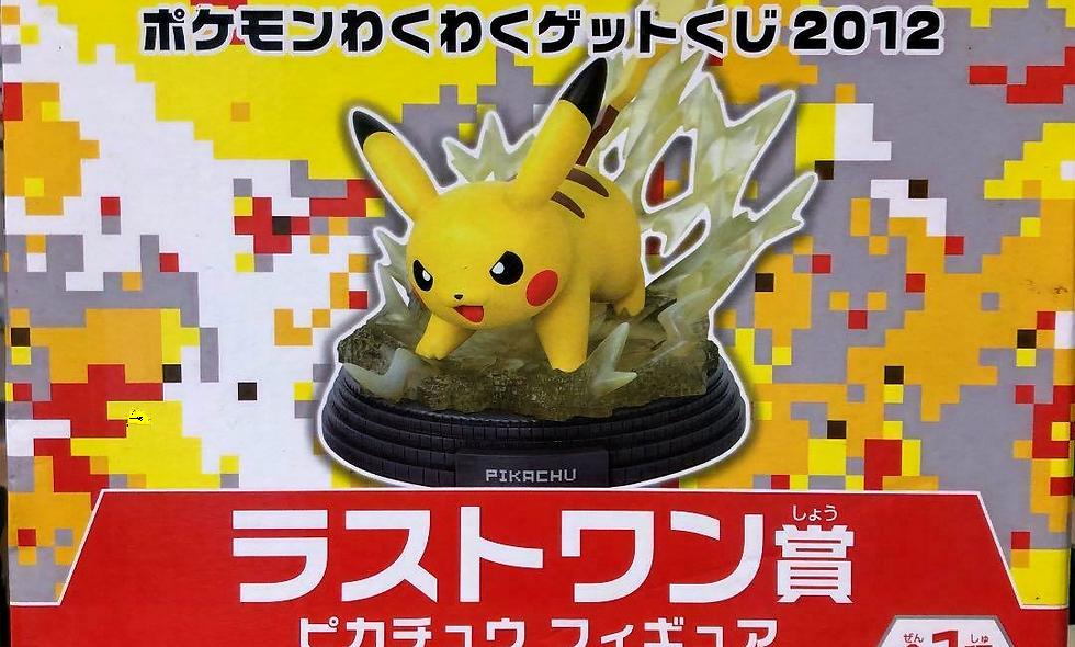 Pokemon Waku Waku GET Kuji: 2012 LAST ONE Prize Pikachu Figure