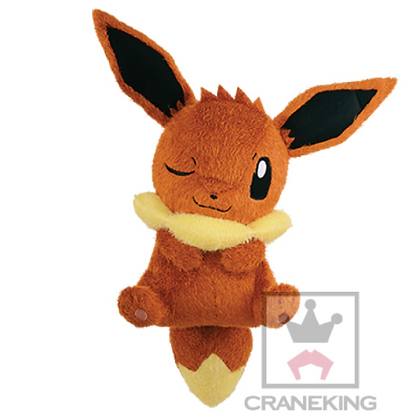 Pokemon Sun & Moon Relaxation Time Mega Stuffed Plushie - Eevee~