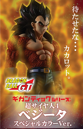 X-Plus Gigantic Series: Dragon Ball GT: SS4 Vegeta