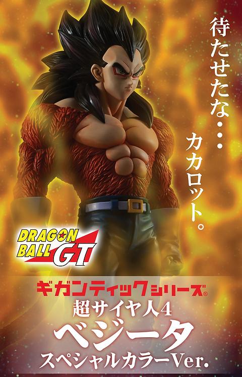 X-Plus Gigantic Series: Dragon Ball GT: SS4 Vegeta