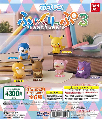 Pokemon Figure Clip 3 Gashapon
