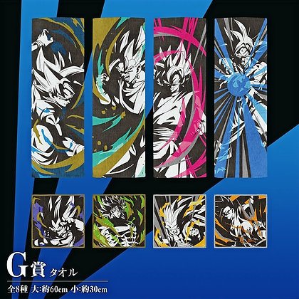 Ichiban Kuji Dragon Ball ~ Awakening Warriors ~ G Prize Art Towel