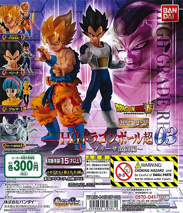 High Grade Dragon Ball Super 03 Mini Gahsapon Figures