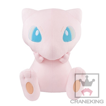 Pokemon Sun & Moon: I LOVE MEW: Huge Plush Mew