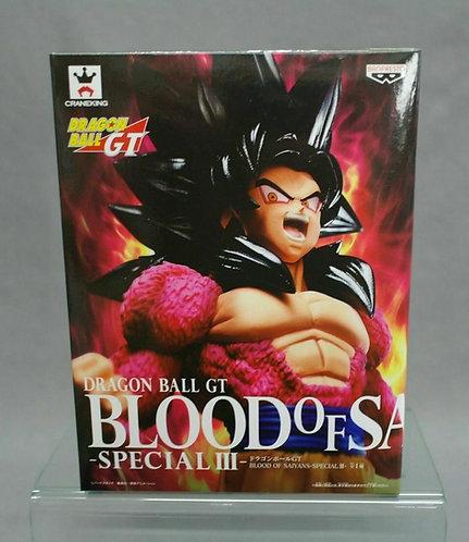 Dragon Ball GT Blood of the Saiyans ~Special III~ SS4 Son Goku