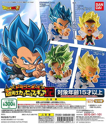 Dragon Ball Super Warrior Capsule Figure 02