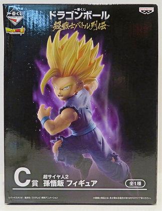 Ichiban Kuji Dragon Ball Super Super Warriors Battle 'C' Prize SS Gohan
