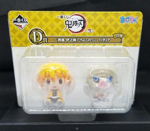Demon Slayer 2 / D賞 Zenitsu & Inosuke Mini Figure Set