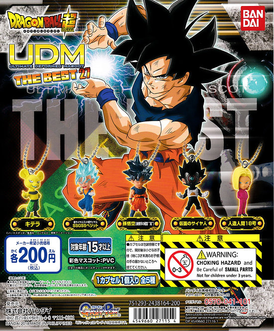 Dragon Ball Super Ultimate DeformedMascot THE BEST 27