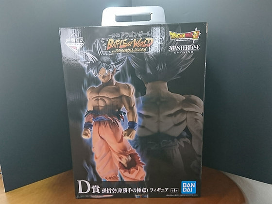 Ichiban Kuji Battle of World With Dragon Ball Legends: 'D' Prize UI Son Gokou