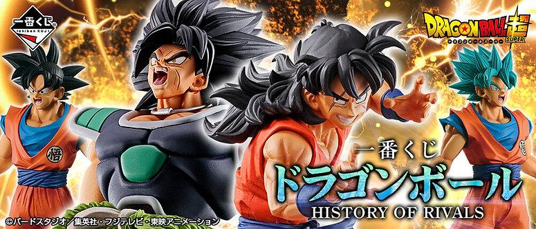 Ichiban Kuji: Dragon Ball: History of Rivals