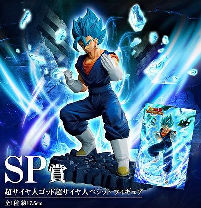Ichiban Kuji Dragon Ball ~ Awakening Warriors ~ SP Prize SSGSS Vegetto