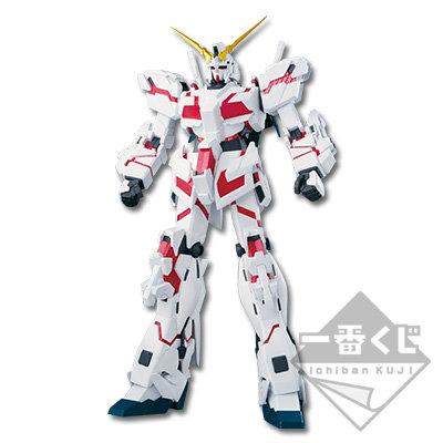 Ichiban Kuji Moble Suit Gundam Unicorn