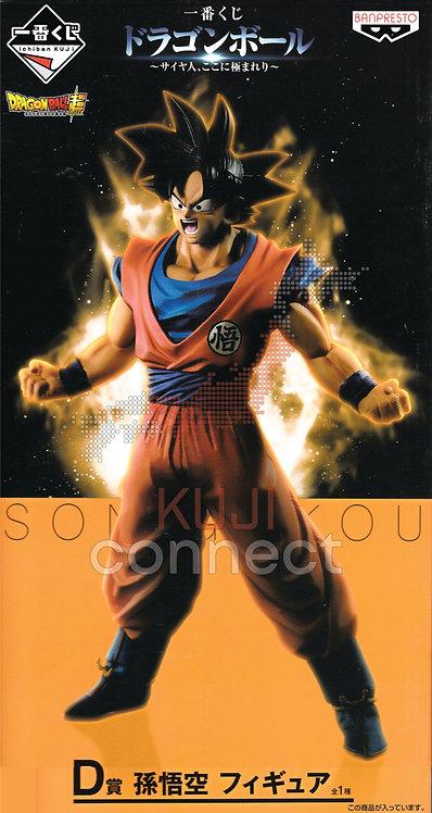 Ichiban Kuji: Dragon Ball Super: 'D' Prize  Son Gokou Figure