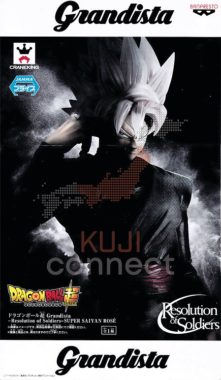Dragon Ball Super Grandista - Resolution of Soldiers - Super Saiyan Rose