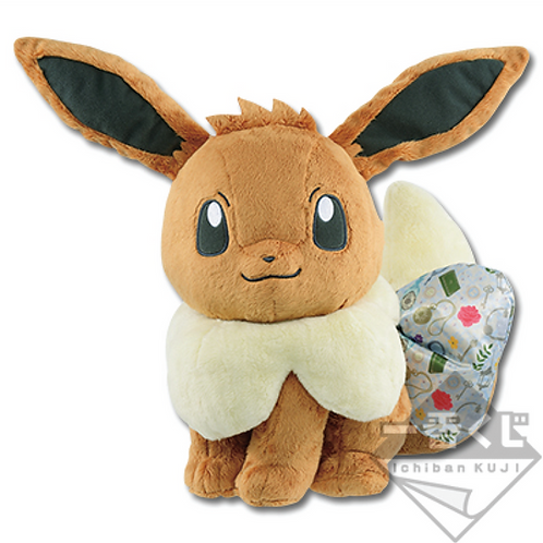 Ichiban Kuji: Pokémon Eievui & Antique: 'LAST ONE' Prize Eevee Soft Plush
