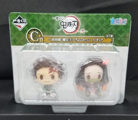 Demon Slayer 2 / C賞 Tanjiro & Nezuko Mini Figure Set