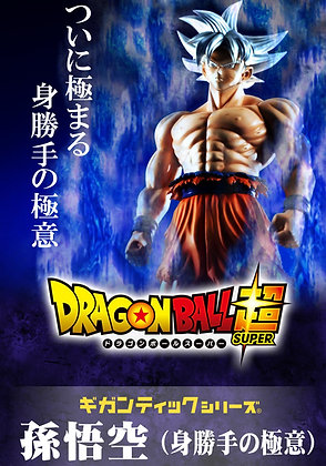 X-Plus Gigantic Series: Dragon Ball Super: Ultra Instinct Son Gokou