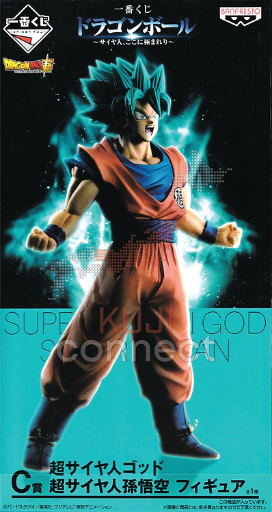 Ichiban Kuji: Dragon Ball Super: 'C' Prize Super Saiyan God Son Gokou Figure