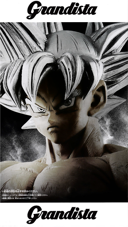 Dragon Ball Super Grandista - Resolution of Soldiers - Ultra Instict Son Gokou