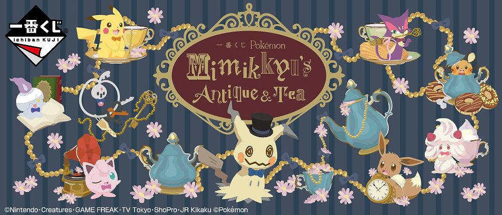 Ichiban Kuji: Pokemon: Mimikkyu's Antique & Tea