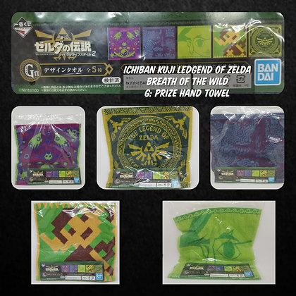 Ichiban Kuji The Ledgend of Zelda: Breath of the Wild G賞 Hand Towel