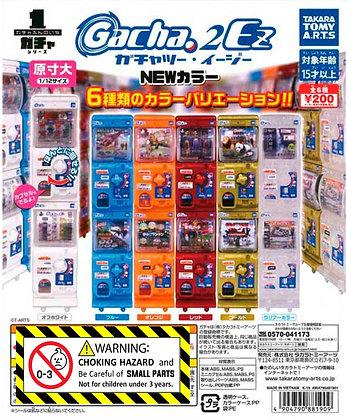 1/12 Scale Gacha 2Ez New Color Gashapon Machines