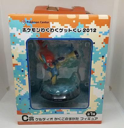 Pokemon Waku Waku GET Kuji 2012 C Prize Keldeo Figure