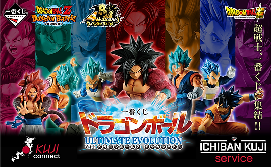 Ichiban Kuji Dragon Ball Ultimate Evolution w/ Dragon Ball Dokkan Battle