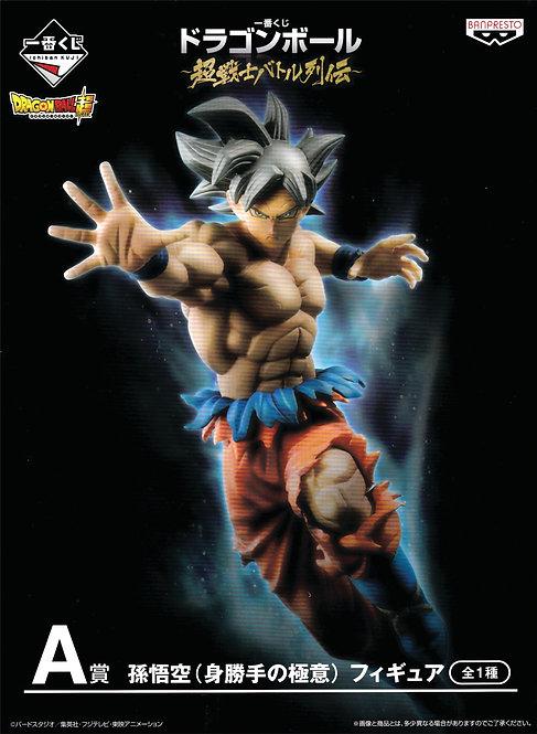 Ichiban Kuji Dragon Ball Super: Super Warriors Battle 'A' Prize Son Gokou Figure