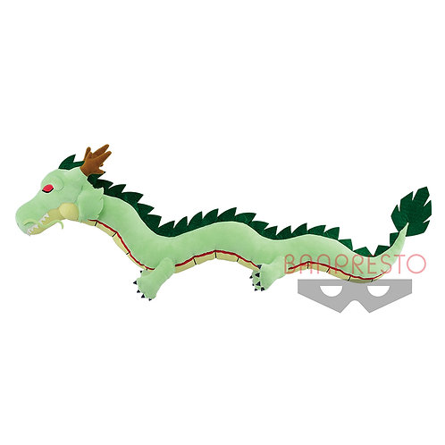 Dragon Ball Z Plush Shenron