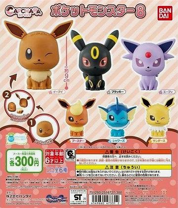 Capchara Pokemon 8 Gashapon