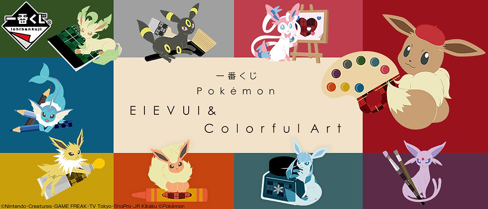 Ichiban Kuji Pokemon Eevee & Colorful Art