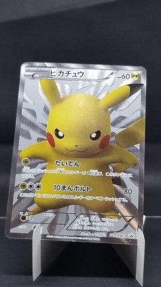 Pokemon 15th Anniversary Pikachu Promo Card