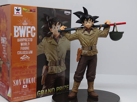 Banpresto World Figure Colosseum: Son Goku Figure