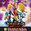 Thumbnail: Ichiban Kuji Dragon Ball Super Super Warriors Battle 'C' Prize SS Gohan