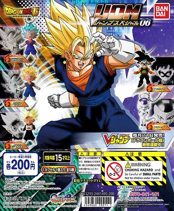 Dragon Ball Super Ultimate DeformedMascot vs. Jump Special 06