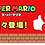 Thumbnail: Super Mario Maker 12in Plastic Figure