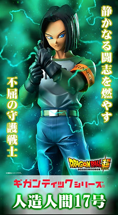 X-Plus Gigantic Series: Dragon Ball Super: Android 17 Figure