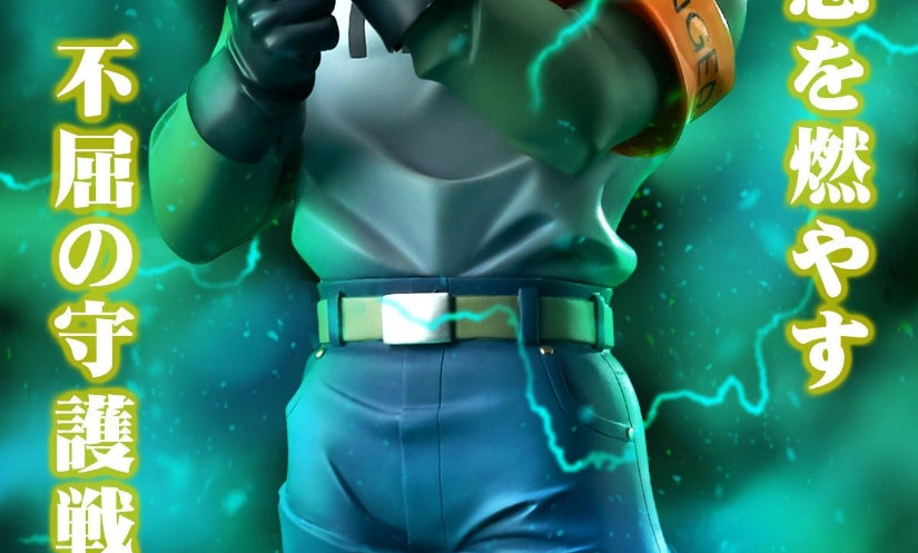 X-Plus Gigantic Series: Dragon Ball Super: Android 17 Figure