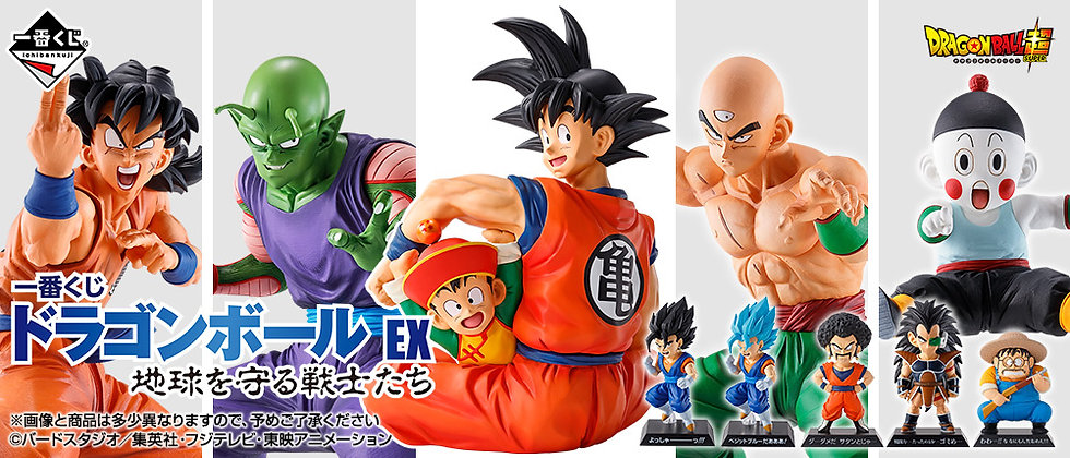 Ichiban Kuji: Dragon Ball: EX Warriors That Protect the Earth