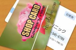 PETカード