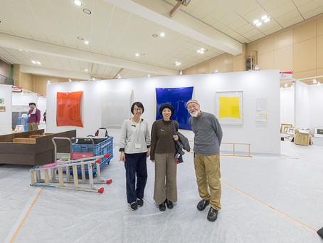 鈴木昭男、宮北裕美、稲葉智子 Akio Suzuki, Hiromi Miyakita, Satoko Inaba 2018-03-06