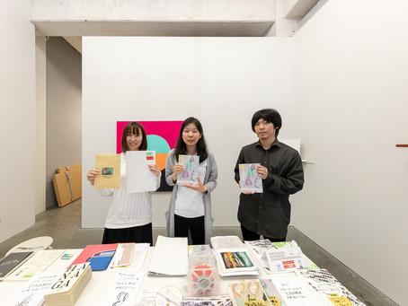 田川 莉那 /きりとりめでる Rina Tagawa / Kiritorimederu 2018-06-17