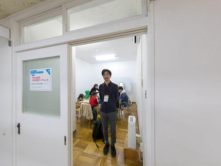 伊佐治 雄悟 Yugo Isaji 2018-03-10