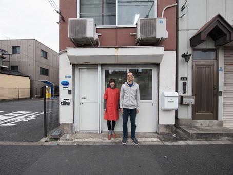 畔柳 佐季子、畔柳 寿宏 Sakiko Kuroyanagi, Toshihiro Kuroyanagi 2016-10-30