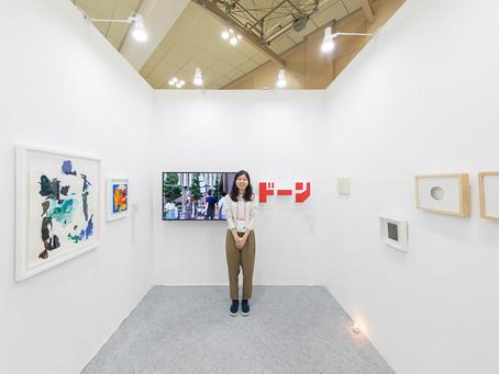 田川 莉那/きりとりめでる Rina Tagawa / Kiritorimederu 2018-03-10